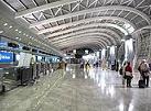 аэропорт сонник