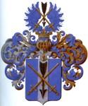 Герб сонник