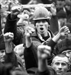 Забастовка сонник