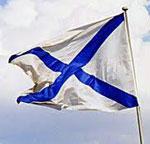 Знамя сонник