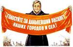 Кампания сонник
