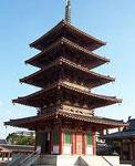 Пагода сонник
