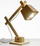 Лампа сонник