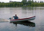 Лодка сонник