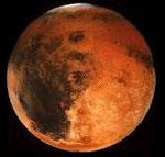 Марс сонник