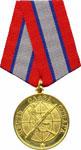 Медаль сонник