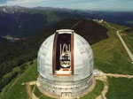 Обсерватория сонник