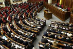 Парламент сонник