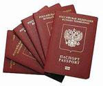 Паспорт сонник