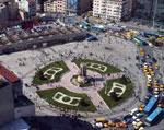 Площадь сонник