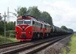 Поезд сонник