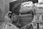 Приданое сонник