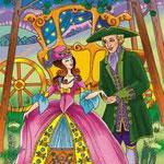Принц сонник, принцесса сонник