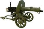 Пулемет сонник