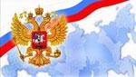 Россия сонник