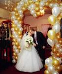 Свадьба сонник