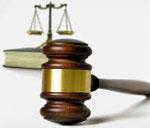 Суд сонник