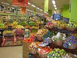 Супермаркет сонник