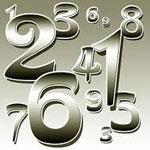 Цифра сонник