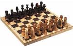 Шахматы сонник
